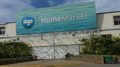 Centro Comercial Sigo Home Market en Isla Margarita