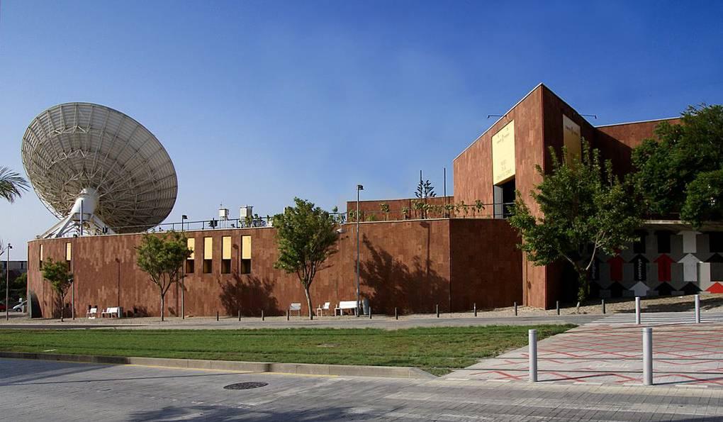 Museo de la Ciencia y el Cosmos en La Laguna